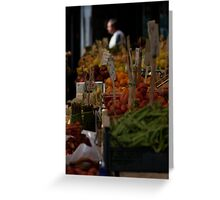 Rialto Fruit + Veg Market 1 Greeting Card