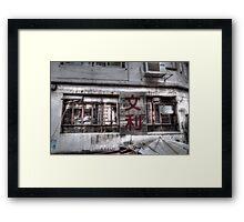 Urban Architecture Framed Print