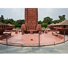 Base of the Jallianwala Bagh memorial in Amritsar Photographic Print
