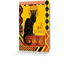 Le Chat D'Amour With Ethnic Coloured Border Greeting Card