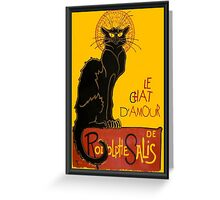 Le Chat D'Amour Greeting Card Greeting Card