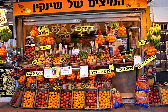 Fruit Vendor - Tel Aviv by Mary Ellen Garcia