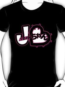 J-Chan (ジェイちゃん) On Black T-Shirt