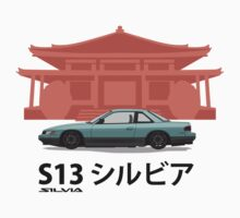 Nissan Silvia S13 #2 - Temple T-Shirt
