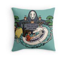 Spirit World Throw Pillow
