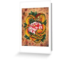 Snake and Peony Flower Greeting Card