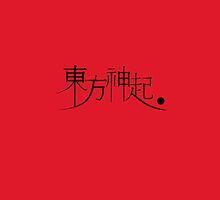 Tohoshinki - Black on Red by Badymaru