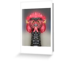 The Chickenator Greeting Card