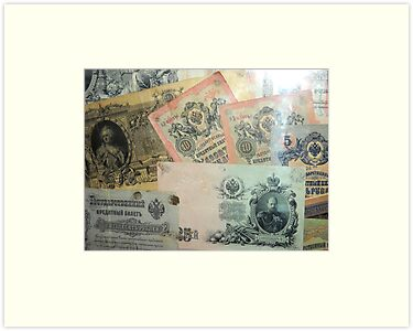 Palace Alferaki.Museum of Local History.Taganrog.Russia. Old Russian Banknotes.     by Vitta