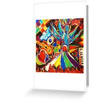 EARTHBOUND 2013 Greeting Card