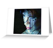 Binary Encoding I Greeting Card