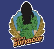 Supercop Sticker #1 by thetimbrown