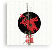 Dragon (chinese zodiac) Canvas Print