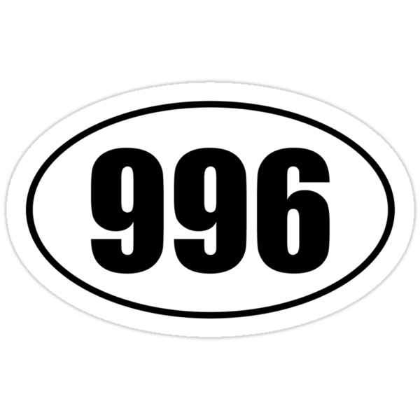 996 - Oval Identity Sign by Ovals