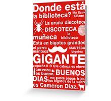 Spanish Rap  Greeting Card