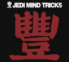 Jedi Mind Tricks Rap by punglam