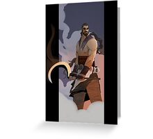 The Khal Greeting Card
