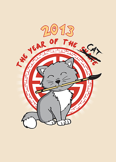 Year of the Cat by thehookshot