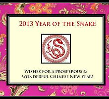Pink Brocade New Year by CatalystBC