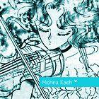 Meet Michiru Kaioh (Sailor Neptune) by Sandy W