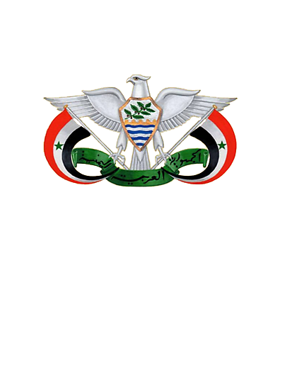 Coat of arms of North Yemen 1962–1990 by Tia Knight