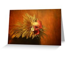 Chicken Shake Greeting Card