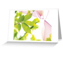 earth & being 11 Greeting Card