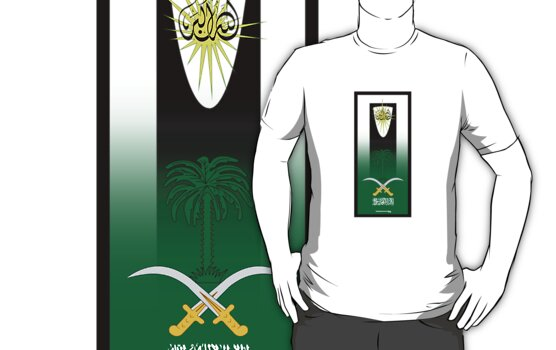 Saudi Arabia T Shirt by Fangpunk