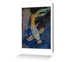 Dragon Koi Greeting Card