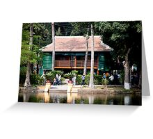 Ho Chi Minh House Greeting Card