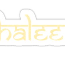 Khaleesi Sticker