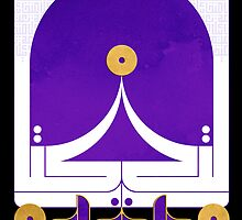 Book cover: The Book of Mirdad by Joumana Medlej