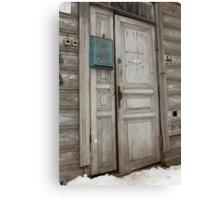 old entrance door Canvas Print