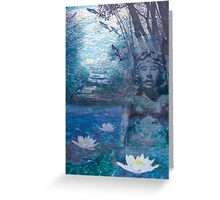 She of the Waters Greeting Card