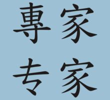 Chinese Kanji- Specialist by cadellin