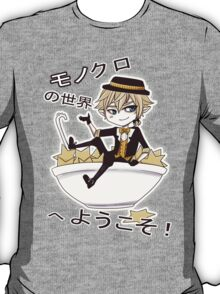 Welcome to this Monochrome World! - Len T-Shirt