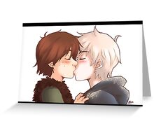Kiss me! Greeting Card
