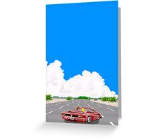 Passing Breeze Greeting Card