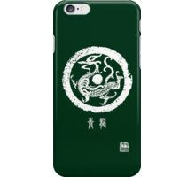 【900+ views】Chinese holy creature: Green Loong (东方青龙) II iPhone Case/Skin