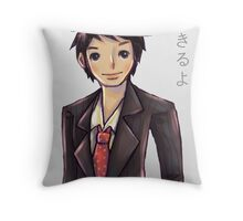 Japanese motivational poster - Ryo Throw Pillow