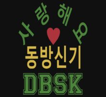 ㋡♥♫Love DBSK Splendiferous K-Pop Clothes & Stickers♪♥㋡ by Fantabulous