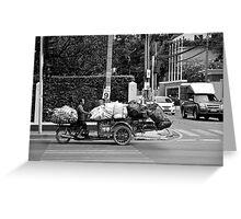 BKK traffic Greeting Card
