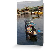 Groceries on a shikara on the Dal Lake in Srinagar Greeting Card