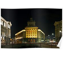 City Center of Sofia With Government and Business Buildings Poster