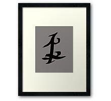 Parabatai, for best friends Framed Print