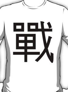 Chinese Kanji- Battle T-Shirt
