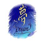 Dream Kanji by Agy Wilson