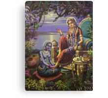 Krishna disguised as gopi Canvas Print
