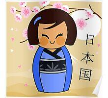 Kokeshi Mizuki Poster