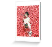 Lady Snowblood Greeting Card